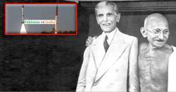 تقسیم کے وقت بہت بڑے نجومیوں اور پنڈتوں کی بنا ئی گئی کنڈلی ، پاکستان اور بھارت میں 4جنگیں ہوگی