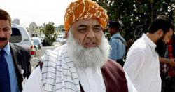 مولانا فضل الرحمان واپس جارہے ہیںایک دو روز میں مسئلے حل ہوجائیں گے ، شیخ رشید کا دعویٰ