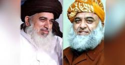 کیامولانافضل الرحمٰن کیساتھ بھی خادم رضوی جیساسلوک کیاجانیوالاہے ،مولانااپنی سیاسی شکست کوجیت میں بدلنے کے لیے کیاکرنیوالے ہیں