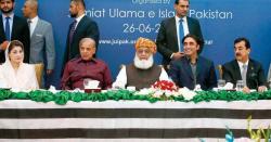 جلد ہی احتساب کا نظام فعال اور معیشت بہتر ہونے والی ہے،کامران خان