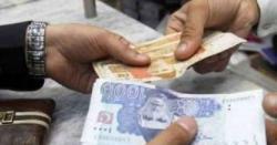 قومی بچت اسکیموں کے شرح منافع میں 2 فیصد سے زائد کمی کردی گئی