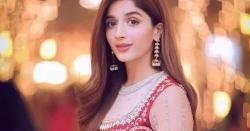 ماورا حسین کو اپنے خوابوں کا شہزادہ مل گیا منگنی اور شادی کا اعلان کب ہونیوالا ہے،جانیں