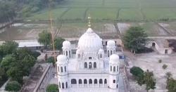 سکھ برادری کیلئے تحفہ، کرتار پور راہداری کا آج افتتاح