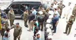 رانا ثنا اللہ کو پیش کرنے والی اے این ایف ٹیم پر حملہ
