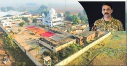 بھارت میں بابری مسجد کا فیصلہ اور کرتار پور راہداری کا افتتاح، پاک فوج کے ترجمان نے ایسا رد عمل دیدیا کہ ہندوستان تلملا اٹھا