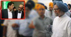 سابق بھارتی وزیر اعظم کیساتھ سیلفی کے دوران من موہن سنگھ کے سیکیورٹی گارڈز نے دھکادے کے پیچھے ہٹا دیا ، ویڈیو لنک میں دیکھیں