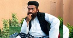 قرآن پڑھا کرو اور روزہ رکھا کرو ، حج کیا کرو، مولانا منظور مینگل نے آزادی مارچ میں کیا کچھ کہہ ڈالا ، ویڈیو دیکھیں