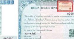 1500 روپے اور 100 روپے والے قومی انعامی بانڈز کی قرعہ اندازی 15 نومبرکوہوگی