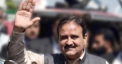 وزیر اعلی پنجاب کی جانب سے راجن پور اور ڈی جی خان کے قبائلی علاقوں کیلئے بڑی خوشخبری