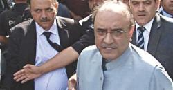 آصف زرداری کی علاج کیلئے کراچی منتقلی کی درخواست پر فیصلہ محفوظ