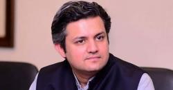 قومی خزانے میں 1 ارب 20 کروڑ ڈالرز کا اضافہ،وفاقی وزیر حماد اظہر نے قوم کو خوشخبری سنادی