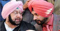 کرتار پور راہداری کھولے پرعمران خان کے شکر گزار ہیں: وزیراعلیٰ بھارتی پنجاب