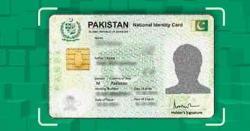 ہرمعاشی سرگرمی کیلئے شناختی کارڈ لازمی، متعلقہ قوانین میں ترامیم کیلئے کمیٹی قائم