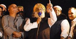 وزیراعلی پنجاب نے ہنگامی اجلاس طلب کرلیا