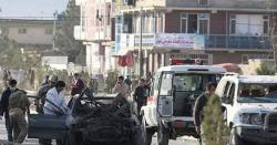 افغانستان کے شہر کابل میں کار بم دھماکے میں کم از کم 7 افراد ہلاک اور متعدد زخمی