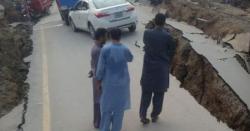 پاکستان ہولناک زلزلے سے لرز اٹھا!