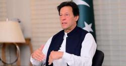 جس طرح ہم چلارہے ہیں اس طرح ملک ترقی نہیں کرسکتا، عمران خان