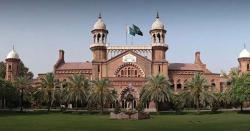 حکومت نواز شریف کا نام ای سی ایل سے کیوں نہیں نکالتی، لاہور ہائیکورٹ نے وفاقی حکومت کو نوٹس بھیج دیا