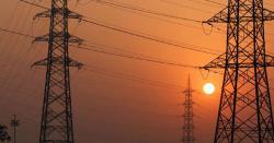 بجلی کی مد میں17ارب روپے کے بقایاجات کی وصولی، حکومت نےعوام کو بڑا جھٹکا دینے کا فیصلہ کرلیا