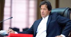 عمران خان نے پاکستان تحریک انصاف کی کور کمیٹی کا اجلاس جمعہ کو طلب کر لیا