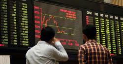 پاکستان سٹاک مارکیٹ میں کاروباری ہفتے کے آخری روز کا آغاز مثبت زون میں ہوا