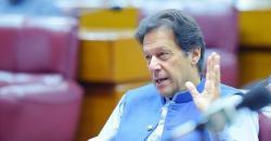 آج ہما ری معیشت مستحکم ہو گئی ہے ، سرمایہ کاروں کا اعتماد بڑھ رہا ہے: وزیراعظم عمران خان