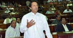اتحادی جماعتوں کادبائومسترد،وزیراعظم عمران خان نے اسمبلیاں تحلیل کرنیکافیصلہ کرلیا