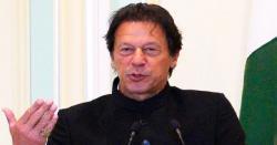 پاکستان کے ساتھ بہترین تجارتی تعلقات کے خواہاں ہیں، ، افغان قونصل جنرل