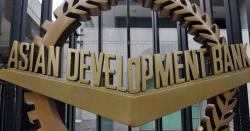 پاکستان نے عالمی سطح پر تین بڑی کامیابیاں سمیٹ لیں، ایشیائی ترقیاتی بینک نے ترین عالمی کمیٹیوں کی سربراہی پاکستان کو دیدی