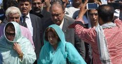 نواز شریف کے بعد زرداری اور فریال تالپور کےمعاملات طے پانے کے قریب، حکومتی وزیر نے ڈیل سے متعلق اہم خبر دیدی
