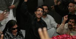بلاول جلد انتخابات کی خواہش میں کہیں سندھ کوبھی نہ کھوبیٹھیں، تحریک انصاف نے پیپلزپارٹی کو دوٹوک پیغام دیدیا