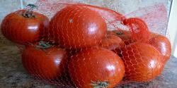 سرکاری سطح پر ٹماٹرکی قیمت میں اضافہ،فی کلو کتنے سو روپے تک جا پہنچی ؟ عوام دونوں ہاتھوں سے لٹ گئی