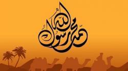 نبی ﷺ ہمارے رہبر