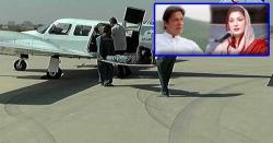 جیسے نواز شریف کا جہاز لندن میں لینڈ کرے گا اس کے فوری بعد مریم نوا زکیا کام کریں گی