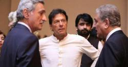 کپتان کے دوتین ہفتے انتہائی مشکل ،عمران خان کے اردگردکون سے  دوتین لوگ ہیں جومعاملات خراب کررہے ہیں