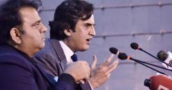 وفاقی وزیر منصوبہ بندی خسرو بختیار سے انکی وزارت واپس لے لی