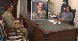 لیفٹیننٹ جنرل ندیم رضا کو چیئرمین جوائنٹ چیفس آف اسٹاف کمیٹی بنانے کی منظوری دے دی گئی