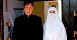 روحانی مسائل کی وجہ سے دراڑیں پیدا ہونے شروع ۔۔۔!!! وزیر اعظم عمران خان کے کن 11 معاملوں پر اختلافات پیدا ہوگئے