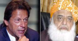 73 کے آئین کے تناظر میں 74 قسم کی بددیانتیاں۔۔۔!!! عمران خان کا استعفیٰ مانگنے والے فضل الرحمان کس طرح ' وظیفہ