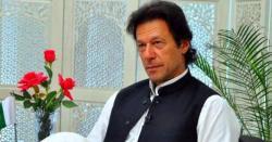 وزیر اعظم کا سینئر صحافی ارشاد بھٹی کو انٹرویو