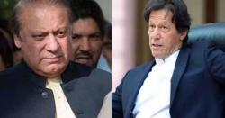 کرنٹ اکاؤنٹ کا ساڑھے 19 ارب ڈالر کا خسارہ تھا، عمران خان