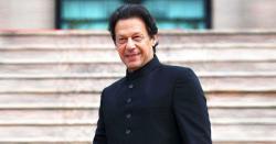 وزیر اعظم عمران خان نے کس عمر کے قیدیوںکو رہا کر نے کا حکم دیدیا