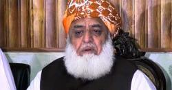 دسمبر میں کیا ہونے والا ہے ، مولانا فضل الر حمٰن نے آخر خاموشی توڑ ڈالی