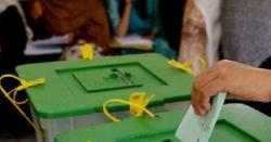 ملک میں نئے انتخابات مارچ 2020سے 20اپریل 2020کے درمیان ہونگے، مولانا  عبدالواسع