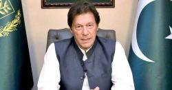 وزیراعظم عمران خان کی زیر صدارت وفاقی کابینہ کا اجلاس آج ہوگا
