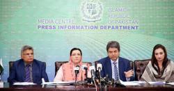 فروغ نسیم نے پاکستان بار کونسل سندھ کی نشست سے بھی استعفیٰ دیدیا