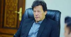 وزیر اعلیٰ پنجاب عثمان بزدار کو ایک بار پھر اسلام آباد سے بلاوا آ گیا