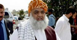 تبدیلی کی امید میں پیسے دینے والوں کو آج افسوس ہے،فضل الرحمان