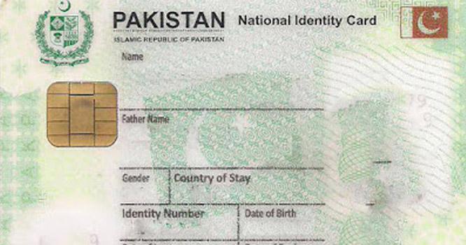 خواتین کے لیے شناختی کارڈ بنواناہوااب اوربھی آسان حکومت نےکونسادن صرف خواتین کے لیے مختص کردیا،جانیں