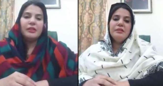کاشانہ میں کم عمر، یتیم لڑکیوں کو اعلیٰ حکومتی عہدیداروں اور صوبائی وزیر کو خوش کرنے کیلئے استعمال کیا جاتا ہے